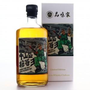 Shinobu Pure Malt Mizunara Oak / Connoisseur Society
