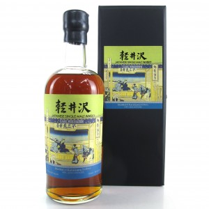Karuizawa 1999/2000 Cask Strength 8th Edition