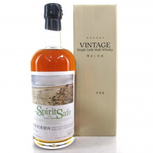 Karuizawa 1991 Single Cask 19 Year Old #3206 / Spirit Safe Whisky Magazine For Oxfam
