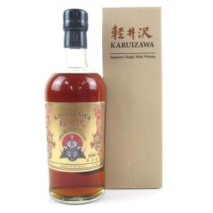 Karuizawa 1980 Golden Samurai