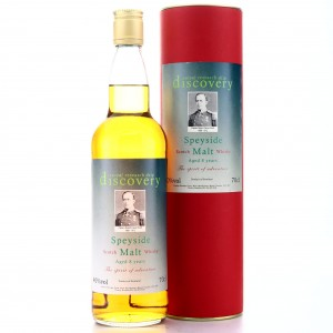 Royal Research Ship Discovery 8 Year Old Blended Malt