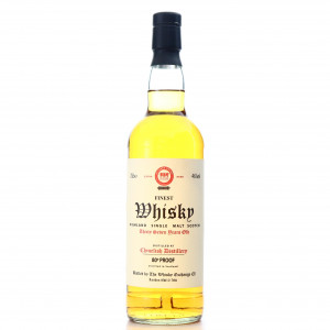 Clynelish 37 Year Old The Whisky Exchange / 10th Anniversary