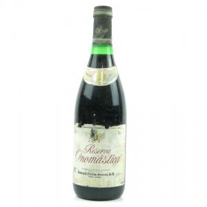 Onomastica 1991 Rioja Reserva