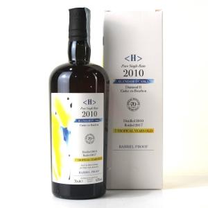 Diamond 2010 Pure Single 7 Year Old Rum / Velier 70th Anniversary