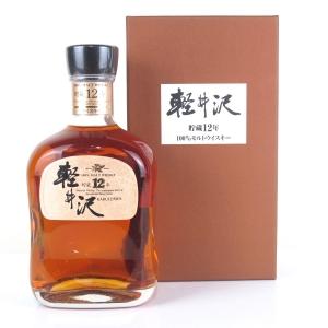 Karuizawa 12 Year Old 100% Malt Whisky