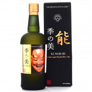 Kyoto Ki Noh Bi ex-Karuizawa Cask Dry Gin / 16th Edition - Isetan