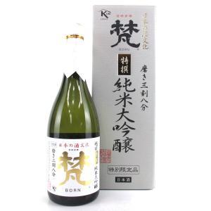 Born Sake 72cl