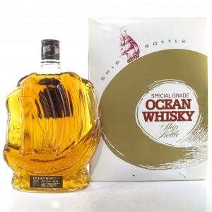 Gloria Ocean Ship Bottle / Karuizawa
