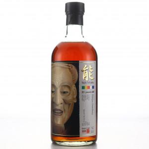 Hanyu 1988 Noh Single Cask 21 Year Old #9306