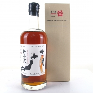 Karuizawa 1981 Single Cask #6256 / TWE Geisha Label 2011