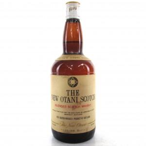 Haig 'The New Otani' Scotch Whisky 1970s
