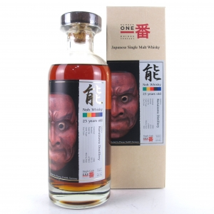 Karuizawa 1989 Noh Single Cask 23 Year Old #7893 / Primeus Germany Exclusive