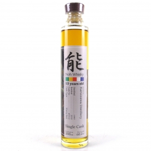 Karuizawa 1997 Noh Single Cask 13 Year Old #3312 20cl