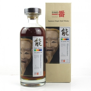Karuizawa 1980 Noh Cask Single Cask 32 Year Old #3565