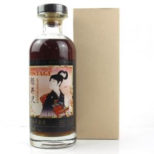 Karuizawa 1976 Single Cask #7818 / Geisha