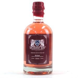 Morant Bay Spiced Rum
