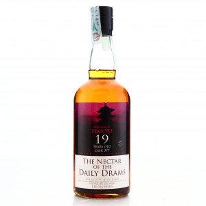 Hanyu 1991 The Nectar of the Daily Drams 19 Year Old Red Oak Heads