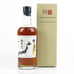 Karuizawa 1981 Single Cask #6256