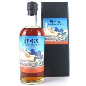 Karuizawa 1999 / 2000 Cask Strength 6th Edition