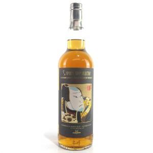 Speyside Single Malt 1975 Sansibar 40 Year Old / Spirits Shop' Selection