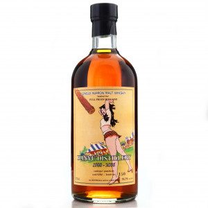 Hanyu 1988 Full Proof 'Caber Tossing' Single Cask #9204 / Batch #2