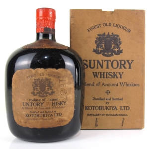 Suntory Yamazaki Finest Old Liqueur Whisky / early 1960s