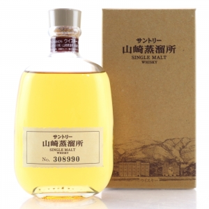 Yamazaki Distillery Exclusive 30cl