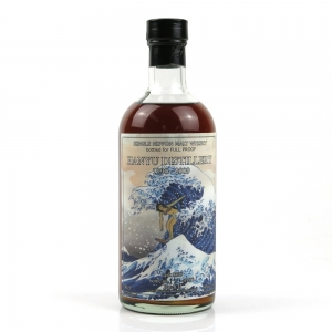 Hanyu 1990 Full Proof 'The Wave' Single Cask #9305 / Batch II