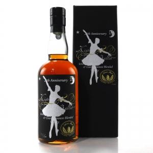 Ichiro's Malt & Grain Kiyosato Field Ballet 28th Anniversary / Hanyu & Kawasaki