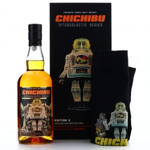 Chichibu 2011 Single Belgian Stout Cask #4549 / Intergalactic Edition 2 - with Tote Bag