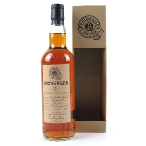 Springbank 2007 Fresh Sauternes 9 Year Old