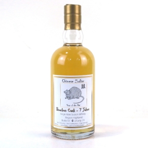 Just-Whisky Single Malt 7 Year Old Chinese Zodiac 50cl / Year of the Rat