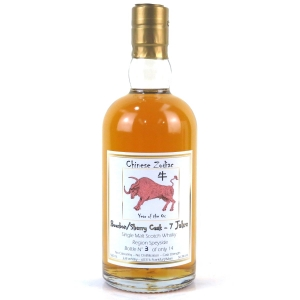 Just-Whisky Single Malt 7 Year Old Chinese Zodiac 50cl / Year of the Ox