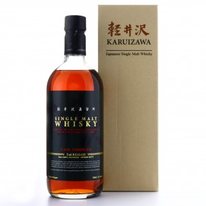 Karuizawa Cask Strength 2nd Release