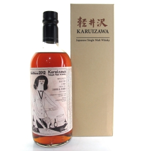 Karuizawa 1999/2000 Cocktail Series #2565 / Tokyo Bar Show 2012