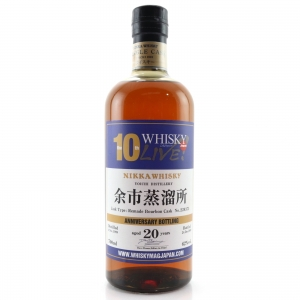 Yoichi 1989 Single Bourbon Cask #228375 20 Year Old / Whisky Live 10th Anniversary