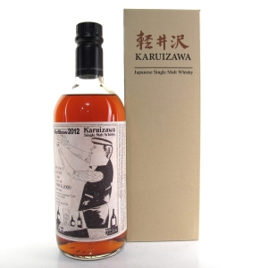 Karuizawa 1999/2000 Cocktail Series #7698 / Tokyo Bar Show 2012