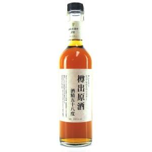 Yamazaki Suntory Pure Malt 50cl
