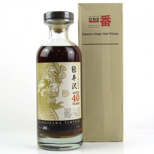 Karuizawa 1972 Single Cask 40 Year Old #8833