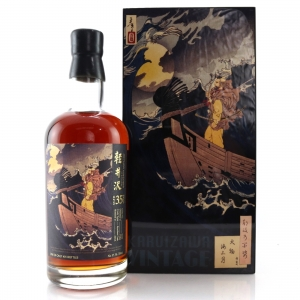 Karuizawa 1980 Single Cask 35 Year Old #8283 / Moon Above the Sea at Daimotsu Bay