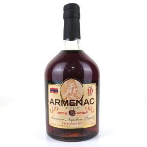 Armenac 10 Year Old VSOP Armenian Brandy 75cl / US Import