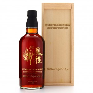Suntory Blended Whisky Limited Edition Houga
