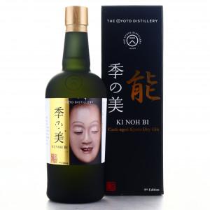 Kyoto Ki Noh Bi Ex-Karuizawa Cask Dry Gin / 9thEdition