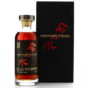 Karuizawa 35 Year Old Single Sherry Cask #7417 / Water of Life