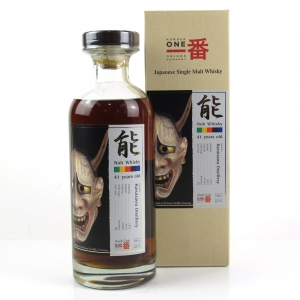 Karuizawa 1971 41 Year Old Noh Single Cask #1842 / Only 82 Bottles