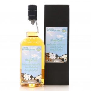 Chichibu 2011 Single Bourbon Cask #1320 / Modern Malt Whisky Market