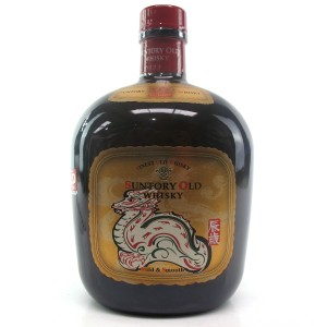 Suntory Old Whisky / Year of the Dragon