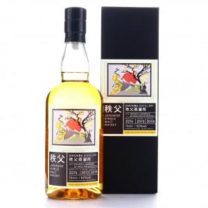 Chichibu 2012 Single ex-Hanyu Cask #2074 / Selfridges