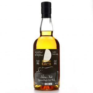 Chichibu 2009 Single Cask / Whisky Talk 2014 Fukuoka