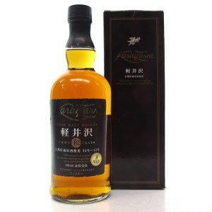 Karuizawa 12 Year Old Pure Malt